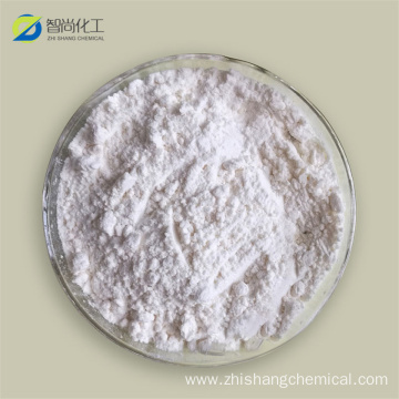 high purity Fumed silica from China/high quality/CAS:14808-60-7